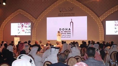 """""""الأمة بشبابها""""..شعار منتدى الدوحة للشباب الإسلامي لمواجهة التحديات الحضارية, الدوحة عاصمة للشباب الإسلامي,"""