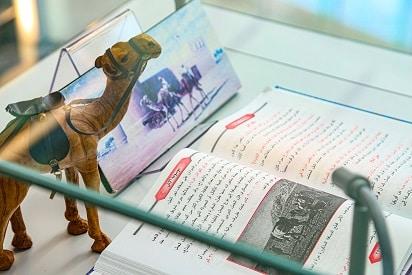 مكتبة قطر الوطنية تسلط الضوء على عالم الحيوانات
