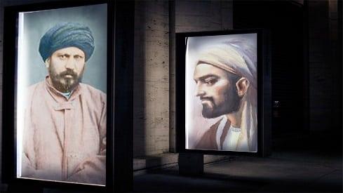 بين ابن خلدون والأفغاني, العروة الوثقى, مقدمة ابن خلدون,