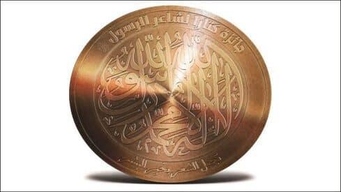 30 مترشحا لجائزة كتارا لشاعر الرسول ﷺ