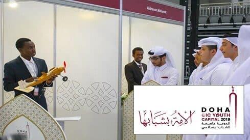 """""""الدوحة واحة للابتكار"""" بمشاركة 32 دولة إسلامية"""