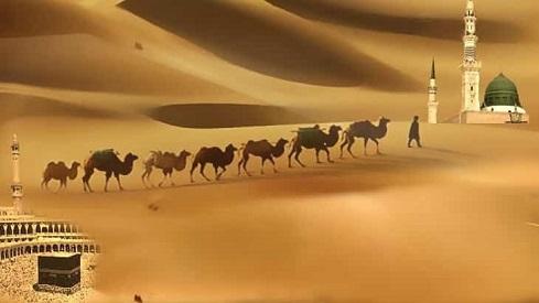 الهجرة.. فعل دائم في المكان والنفس والفكر, الإسلام, السيرة النبوية قبل الهجرة, الهجرة, الهجرة النبوية,