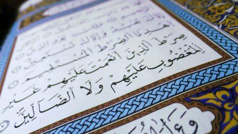 سيد قطب والمكتبة القرآنية الجديدة, المكتبة القرآنية, تفسير قرآن, قرآن كريم,
