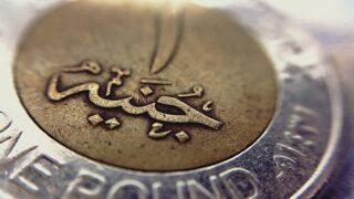 دور الذهب والفضة.. كأثمان للأشياء وأصل المال في الفقه الإسلامي
