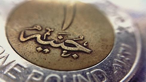 دور الذهب والفضة.. كأثمان للأشياء وأصل المال في الفقه الإسلامي,