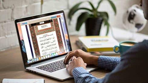 العلوم الاجتماعية ومظانها في القرآن