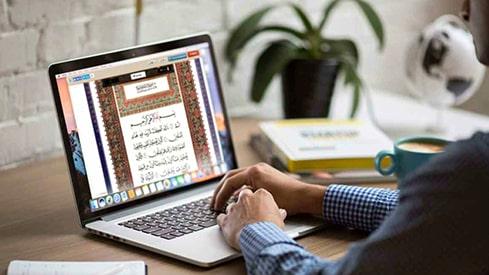 العلوم الاجتماعية ومظانها في القرآن, الاتجاه الاجتماعي في التفسير, علوم التفسير, مناهج التفسير,
