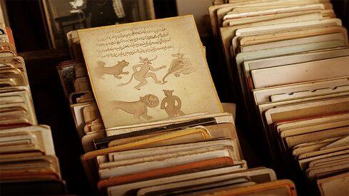 علوم النبات والحيوان في التراث العربي