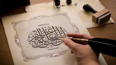 منزلة الرسول صلى الله عليه وسلم في القرآن الكريم, التاريخ الإسلامي, السيرة النبوية,