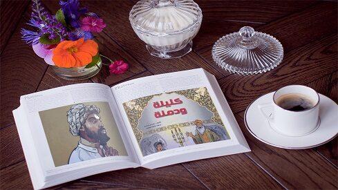 عبد الله بن المُقَفَّع .. المقتول ظلمًا!