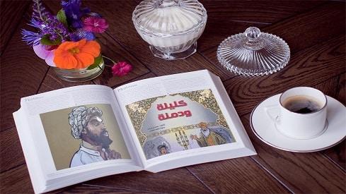 عبد الله بن المُقَفَّع .. المقتول ظلمًا!, الأدب الكبير, كليلة ودمنة,