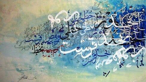 محمد الغزالي والدفاع عن اللغة العربية