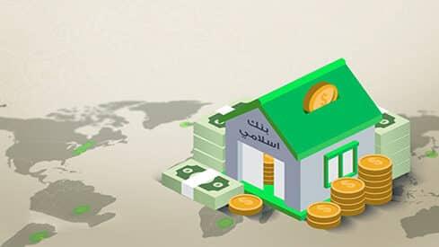 البنوك الإسلامية واستراتيجيات التسويق