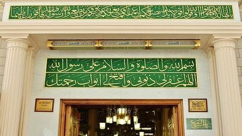 عيد البرية, أقوال المستشرقين عن الإسلام, المولد النبوي, ثناء غير المسلمين على النبي صلى الله عليه وسلم,