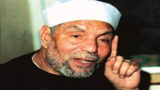 الشعراوي فخرٌ للعالم الإسلامي