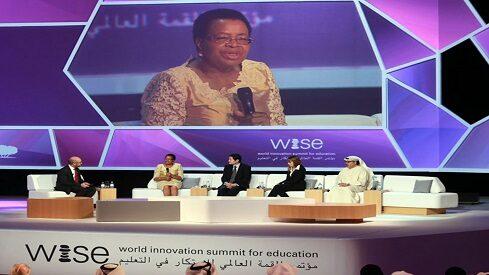 """""""وايز""""قطر 2019..كيف سيكون مستقبل التعليم في العالم؟"""