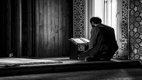 الإنسان في الخطاب القرآني