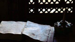 صورة لكتاب من التراث الإسلامي