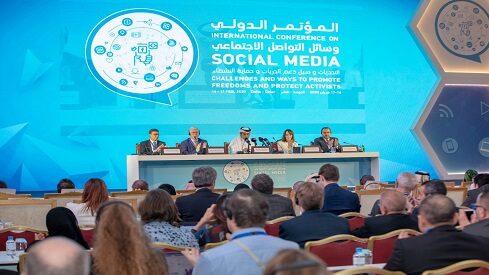 شركات التواصل الإجتماعي..نحو قانون لنبذ خطاب الكراهية و حماية المستخدمين وحفظ الحقوق الفكرية