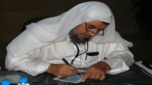 الخطاط عبد السلام البسيوني : الخط العربي أبو الفنون الإسلامية