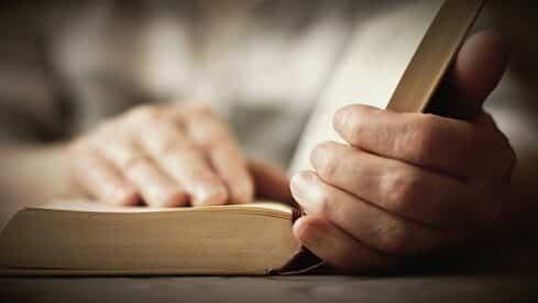 افتتاحيات الكتب وختماتها