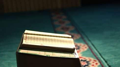 كيف نتدبر القرآن الكريم ؟