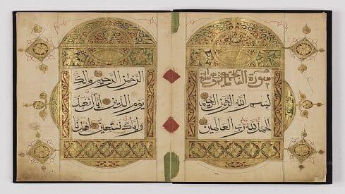 مخطوطة قرآنية من أوائل القرن الرابع عشر الهجري وبدايات القرن العشرين بالخط الصيني العربي المتأثر بنمط الكتابة الصينية2
