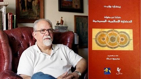 """""""الحضارة الإسلامية-المسيحية"""".. قراءة في مفهوم جديد"""