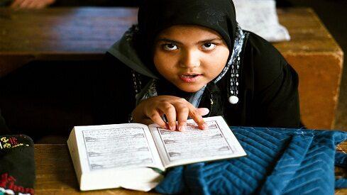 حق المرأة في تعليم القرآن
