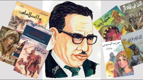علي أحمد باكثير في مسيرة الرواية الإسلامية التاريخية