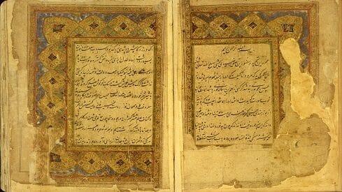 """دور علماء ولاية """"جامو وكشمير"""" في تطوير اللغة العربية"""
