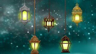 اغتنام العشر الأواخر من رمضان في زمن إغلاق المساجد