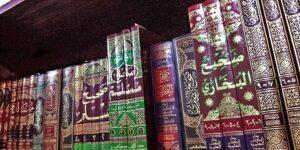 https://islamonline.net/wp-content/uploads/2020/06/Hadith_Books-300x150.jpg
