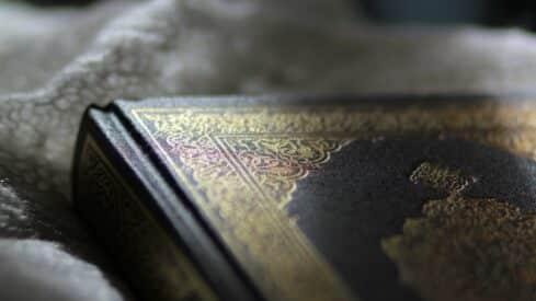 أسرار ترتيب القرآن الكريم