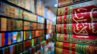 مراجعات في منهج العلوم الإسلامية