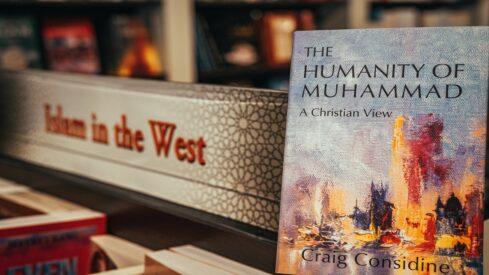 """مراجعة كتاب  """"إنسانية محمد .. وجهة نظر مسيحية """""""