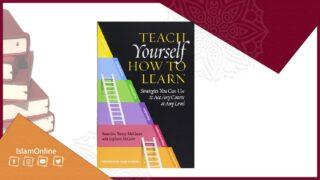 """قراءة في كتاب """" علم نفسك كيف تتعلم """""""