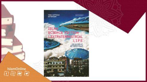 كتاب جديد عن الخيال العلمي وثقافة علم الأحياء الفلكية في الحضارة الإسلامية