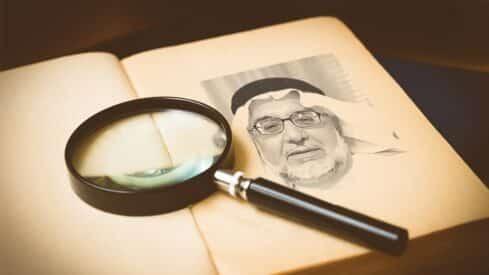 رحيل الشيخ أبو رخية..عالم الأردن الفذ