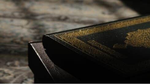 التعليل في القرآن الكريم