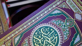 تعرّف على 12 من أحكام الصيام الخلقية والسلوكية