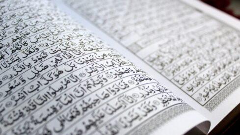 جمع وترتيب القرآن الكريم