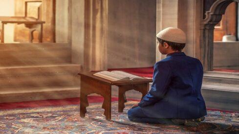 مقاصد الخلق الخمسة وجوهر التربية الأصيل .. دراسة في ضوء القرآن الكريم