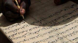 لمحات مختصرة من الإعجاز الإنبائي في القرآن العظيم