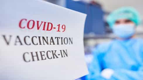 التطعيم في رمضان