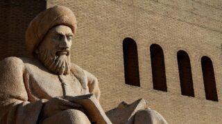 العالم والطبيب العربي ابن النفيس