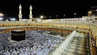 الحج وعظمة الإسلام