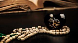 الفرق بين السنة والسيرة النبوية