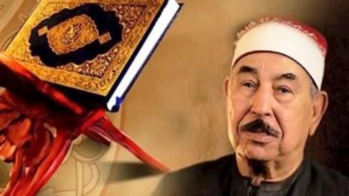 الشيخ الطبلاوي