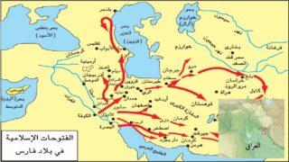 خريطة للفتوحات الإسلامية ومعركة جلولاء
